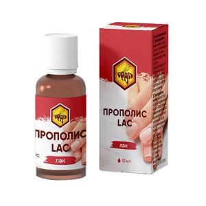 """""""Прополис LAC для ногтей»"""". Эффективное средство для лечения и профилактики грибковых заболеваний на ногтях и коже. Жидкий бактерицидный пластырь"""