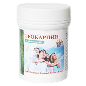 """БАД """"Феокарпин"""". Общеукрепляющее средство, как источник витаминов, микро- и макроэлементов. Поливитаминно-минеральный комплекс на основе натурального хвойного комплекса. Благоприятно влияет на все системы организма."""