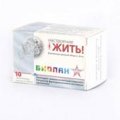 БИОЛАН, 10 кап. желатиновых